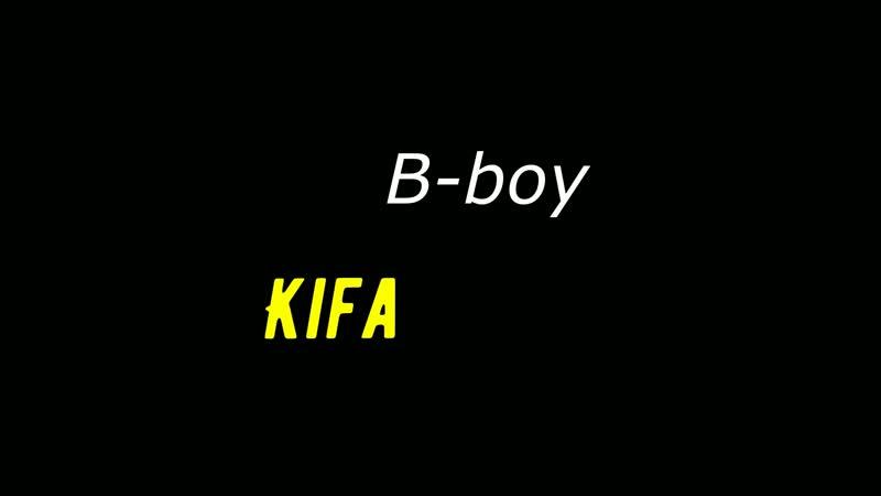 B-boy Kifa