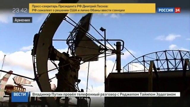 Новости на Россия 24 • В Гюмри отметили 75 летие основания российской военной базы