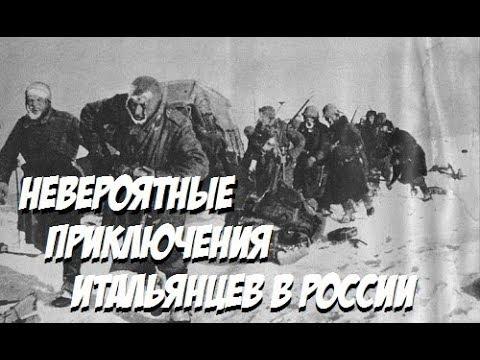 Бородач образовач №5 - Италия во Второй мировой. Цивилизованные европейцы против варваров.
