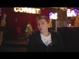 Интервью с покеристом - Алексей Гацко