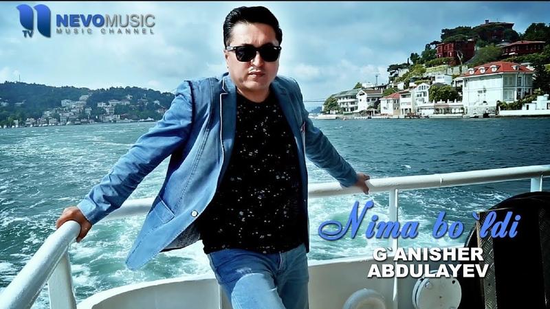 G'anisher Abdullayev - Nima bo'ldi (Official Video 2018)
