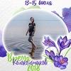 Irina Shinko