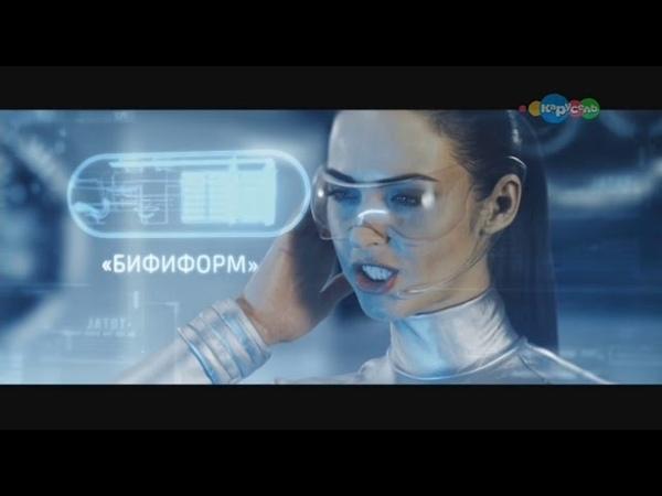 Анонс и рекламный блок (Карусель, 11.04.2018)