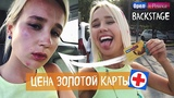 Орел и решка - Тайланд ПОПАЛА В БОЛЬНИЦУ