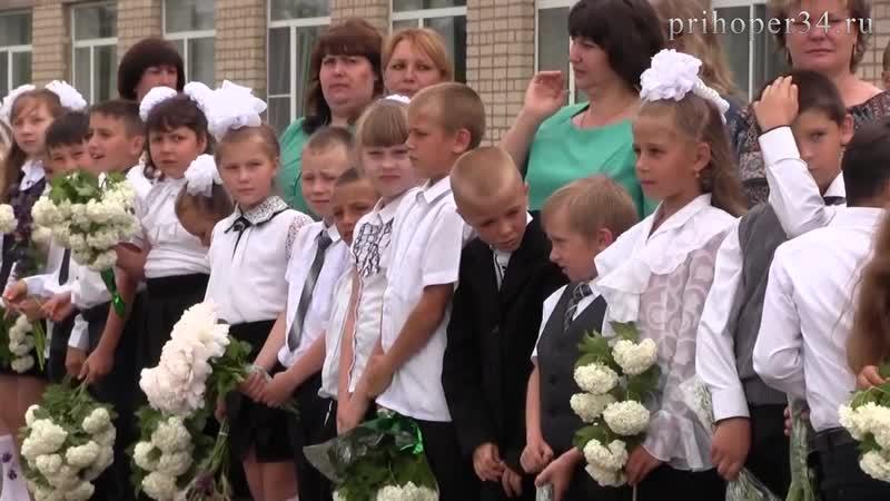 Последний звонок в Рябовской школе 25 мая 2018 г