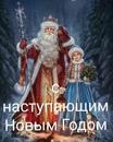 Николай Валуев фото #23