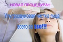 Яна Климова фото #35