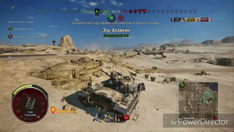 M48A5 Patton на карте «Эль-Аламейн» / Poshjupiter360