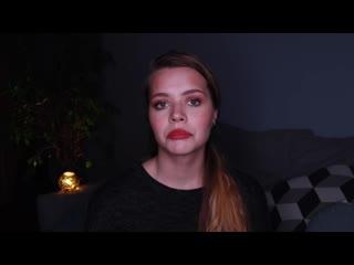 [МиссТика] Диди и Джипси: Как обман обернулся убийством // Сумасшедшая история