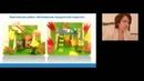 Организация внеурочной деятельности в основной школе в условиях введения ФГОС ООО 20 04 2015 12 04