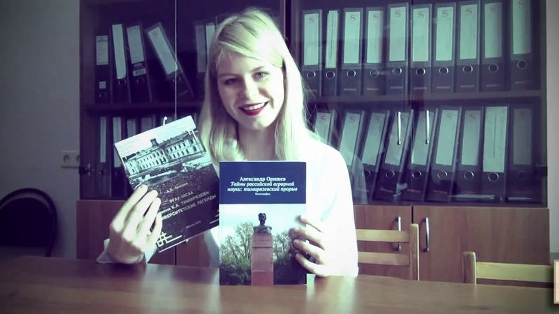 10 лучших книг профессора А Б Оришева