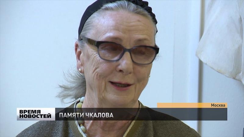 Бюст Валерию Чкалову открыли в Чкаловском корпусе Покровского квартала