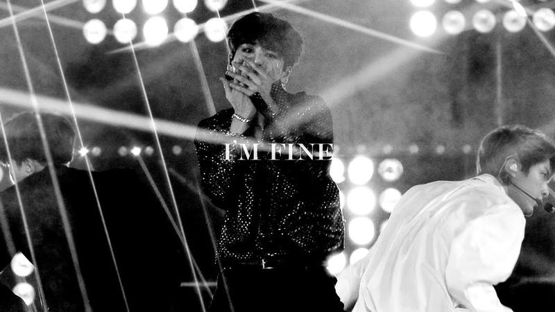 181106 I'm Fine - 방탄소년단 정국 직캠 / BTS JUNGKOOK FOCUS FANCAM @MGA지니뮤직어워드