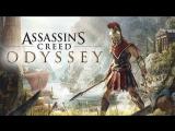 5 МОДНЫХ ЛУКОВ | Assassin's Creed: Odyssey