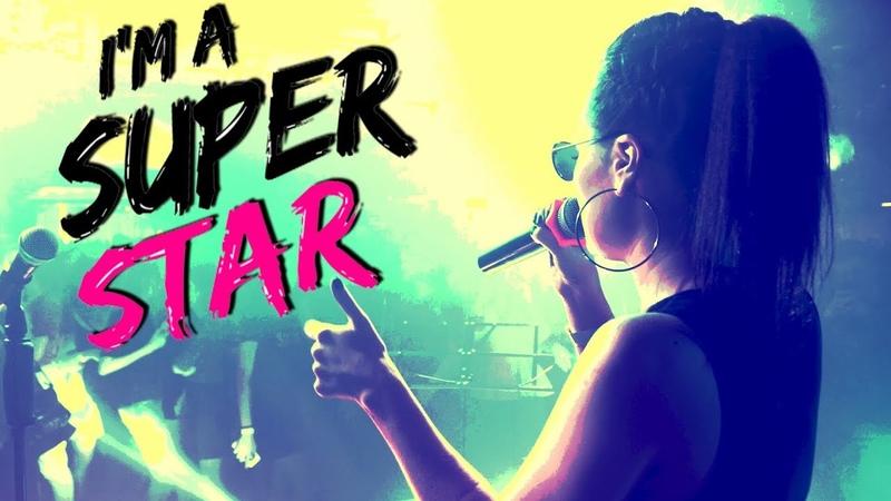 Открытие сезона БГУКИ «I'm a SuperStar»