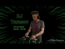 DJ Tarasov | Jeffry bar food