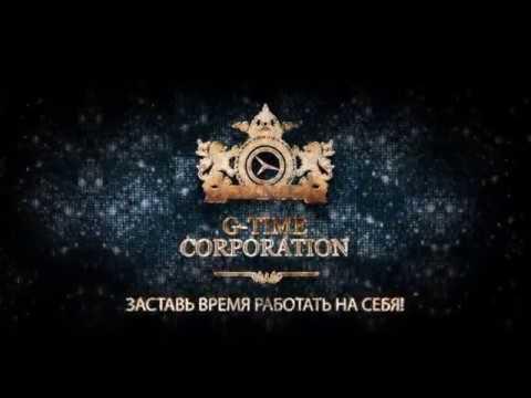 G-TIME CORPORATION 09.06.2018 г. Вручение 3 000 000 и 800 000 тенге партнерам из Алматы