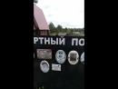 Мемориал в Турки Перевоз 2018 год.
