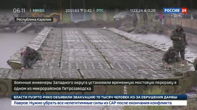 Новости на Россия 24 • Военные понтонеры оказали помощь Петрозаводску установив временный мост