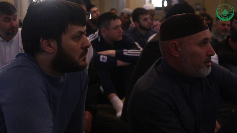 Пятничная проповедь в мечети Сердце Чечни 17.04.2019г