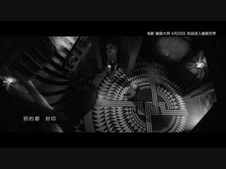 Koala Liu (刘思涵) – Half-Awake (半醒)
