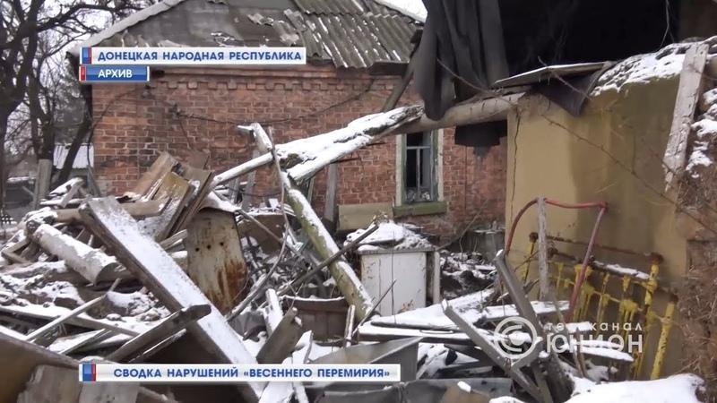 Погиб военнослужащий Народной милиции ДНР 21 03 2019 Панорама
