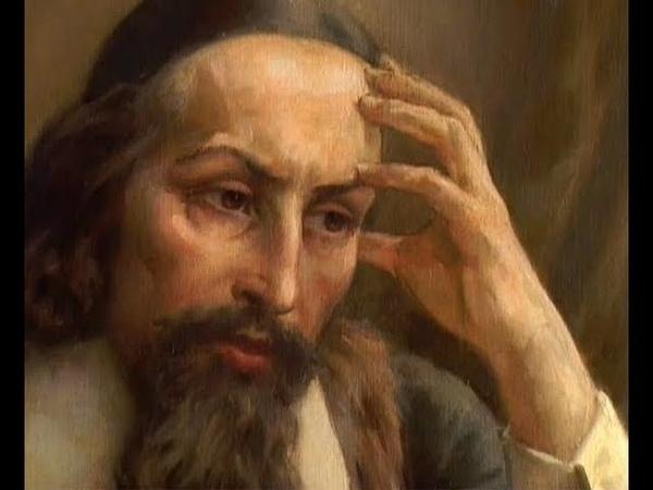 Ян Амос Коменский 1592 1670 Читает лекцию Мельников Г П