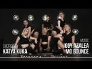 TWERK CHOREO BY KATYA KUKA IGGY AZALEA - MO BOUNCE