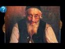 О библии или Великие подделки 19 века