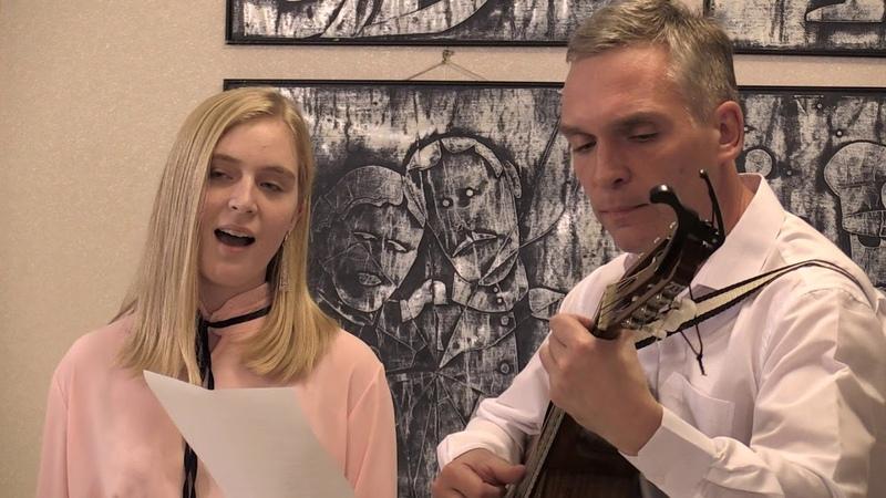 Анна и Сергей Егоровы исполняют песни на стихи Алексея Смехова 16.11.2018