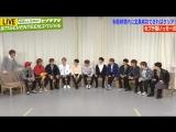 [180331] Seventeen (세븐틴) TV @ Abema TV (Live in Korea)