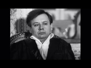 Сериал (чёрно-белая копия, 11 серия) ''Семнадцать Мгновений Весны'' (ЧуньТянь Дэ ШиЦи Гэ ШуньЦзянь), 1973 г., по одноимённому ро