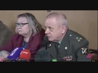 Первая пресс-конференция полковника Квачкова после освобождения. Выдержки.