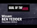 Лучший гол недели в ЛЧ Лионель Месси в ворота Челси