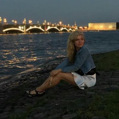 Надежда Белоусова