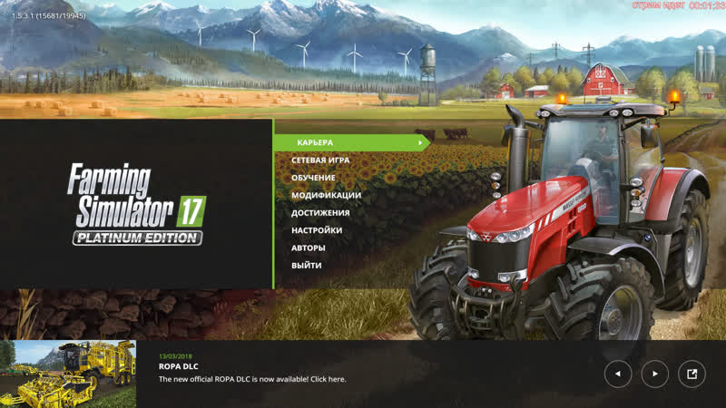 Farming Simulator 17 | Saxony Big Map 3.1 extended finale | Seasons 6