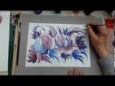 Мини урок по свободно кистевой технике росписи