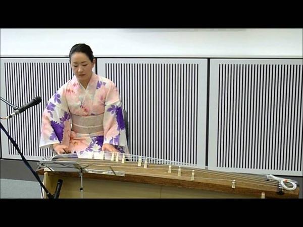 A performance by professional Japanese Koto Player Fuyuki Enokido: Sakura, Sakura