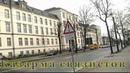 Дрезден - на час в ГСВГ