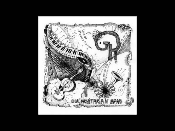 Գիշերը - Գոռ Մխիթարյան Gor Mkhitarian - Gisher