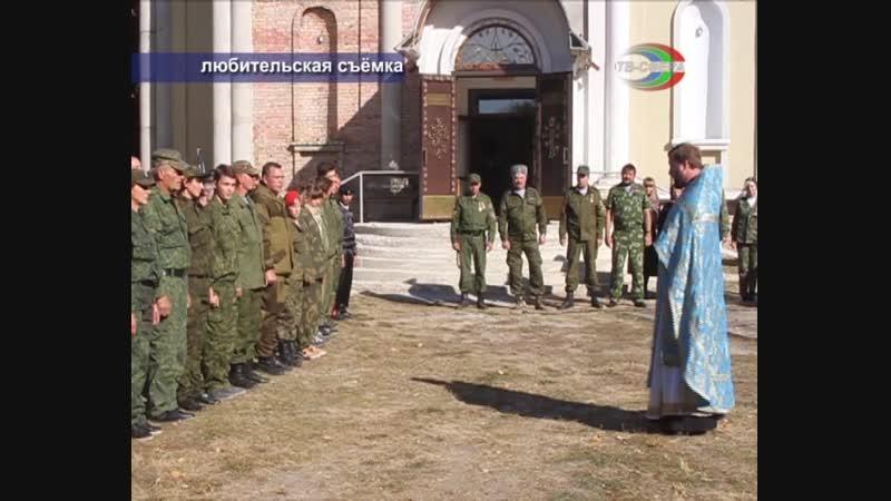 Посвящение в казаки в Зугрэсе