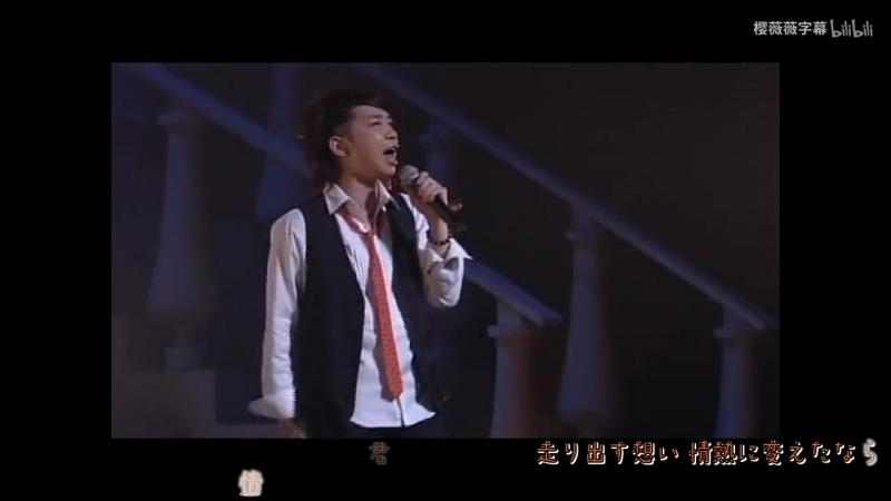Suwabe Junichi - 世界の果てまでBelieve Heart