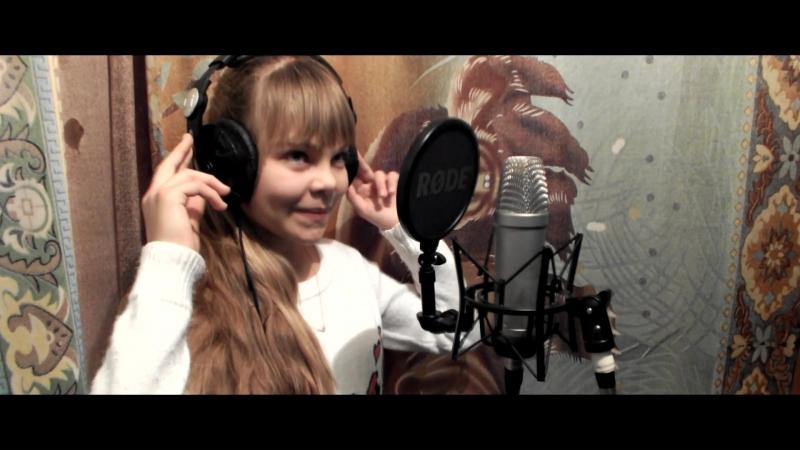 Олеся Елфимова - Маршрутка (cover) Студия звукозаписи Виталия Сорокина