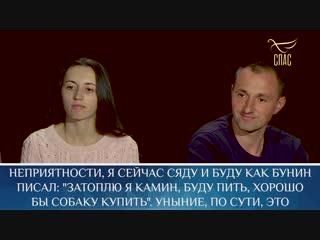 Протоиерей Андрей Ткачев отвечает на вопрос: