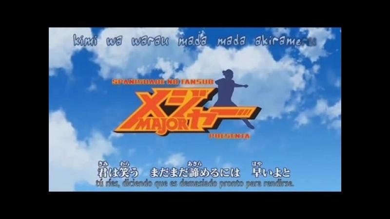 Major Opening 2 - Saraba Aoki Omokage