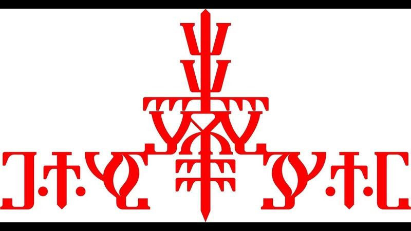 ДРЕВНЯЯ БОЖЕСТВЕННАЯ МУДРОСТЬ ВЕДЫ - ЧТО ЭТО, И ГРАНИ ПОНИМАНИЯ И ИСТИННОСТИ ВЕДИЧЕСКОГО ЗНАНИЯ