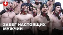 «Забег настоящих мужчин» с голым торсом прошел в Минске