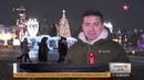 Специальная фура доставила в Кремль главную новогоднюю красавицу страны