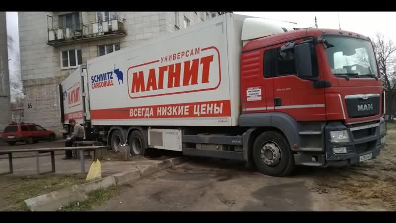 О работе в МАГНИТЕ водителем прямой доставки