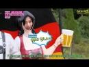 180125 Red Velvet @ Level Up Project Season 2 Ep.16 (рус.саб)